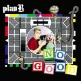 No Good 12″